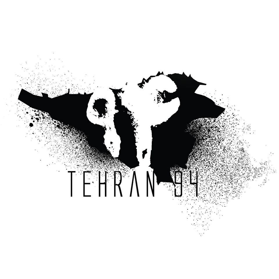 tehran94-2