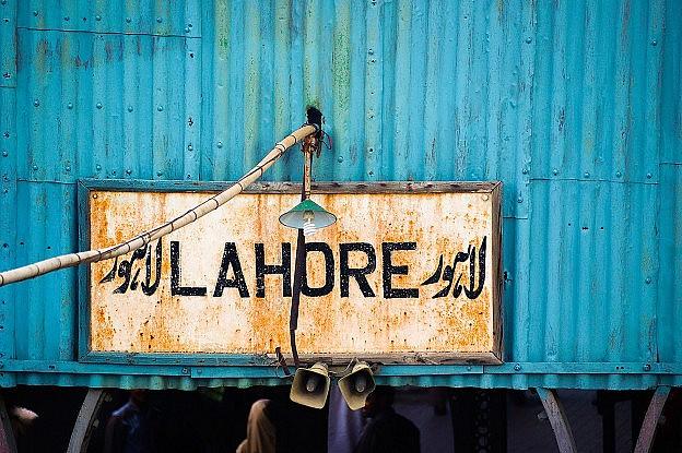 Lahore Biennale