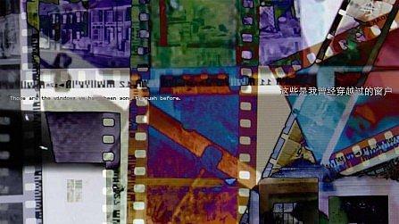 Video collage still.