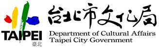 Taipei City Government Department of Cultural Affairs